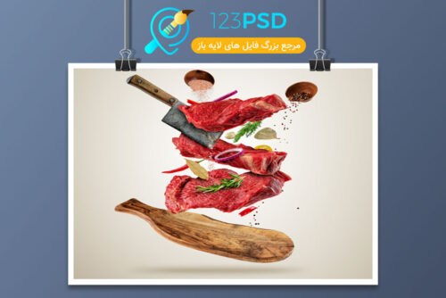 تصویر گوشت کیفیت بالا