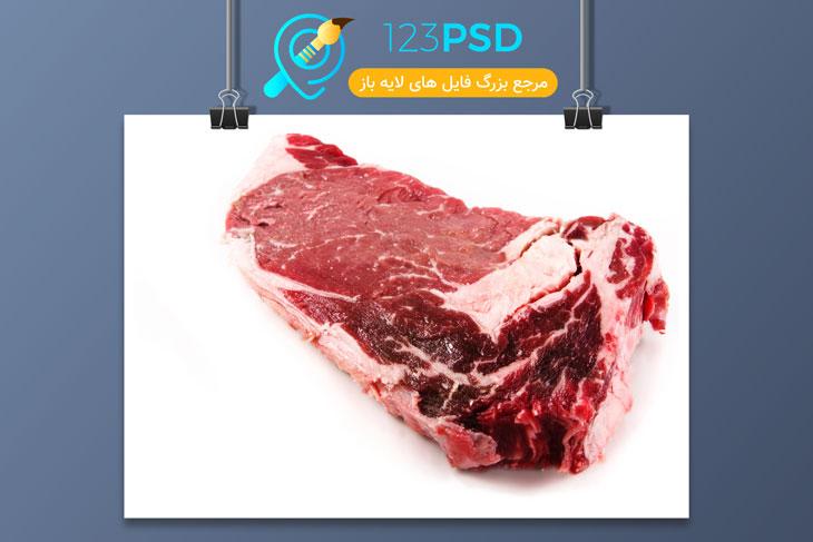 تصویر گوشت با کیفیت